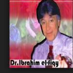 كتاب اعرف نفسك ابراهيم الفقي PDF