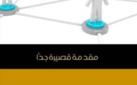 تحميل كتاب : النظرية النقدية PDF