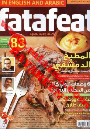 تحميل مجلة فتافيت PDF