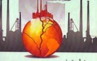 تحميل كتاب : كيف يدمر الاثرياء الكوكب PDF