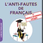 كتاب : L'anti-fautes de Français