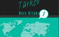 تحميل كتاب: تدريس اللغة التركية بالتركية للمستوى المتوسط PDF