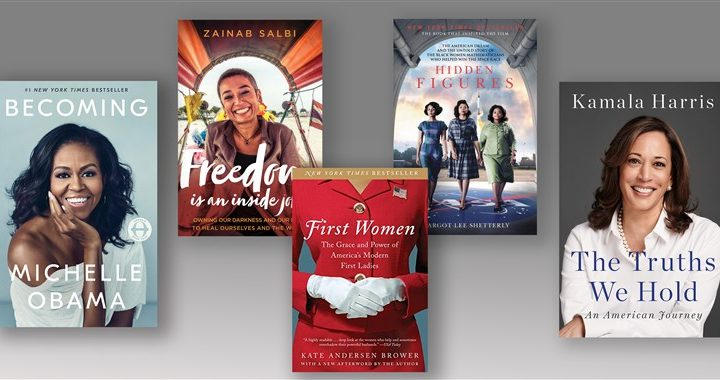افضل 5 كتب ملهمة للمرأة في المجتمع العربي